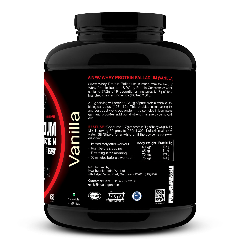 Palladium Vanilla 2 Kg R