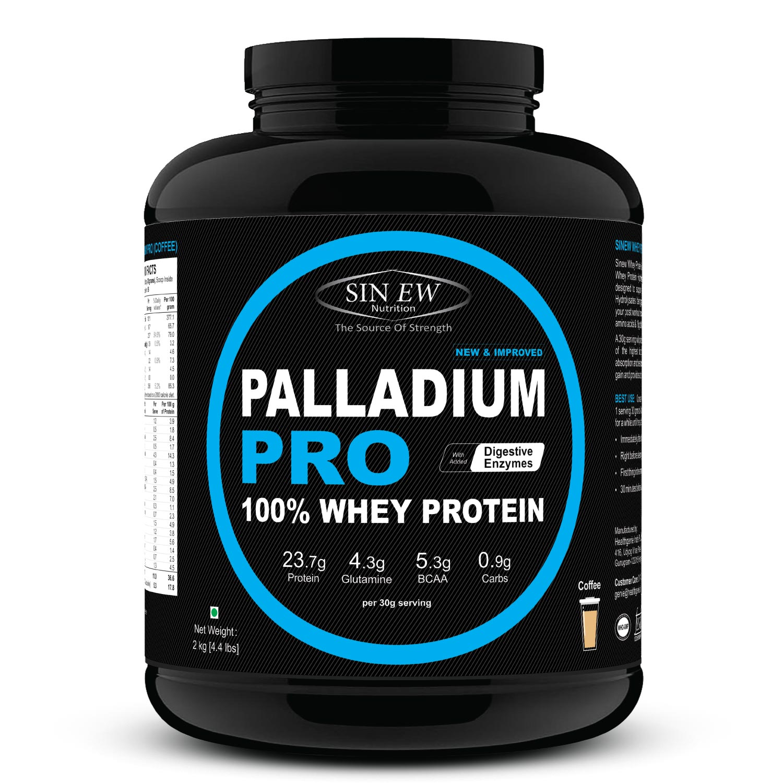 Palladium Pro (coffee) 2 F