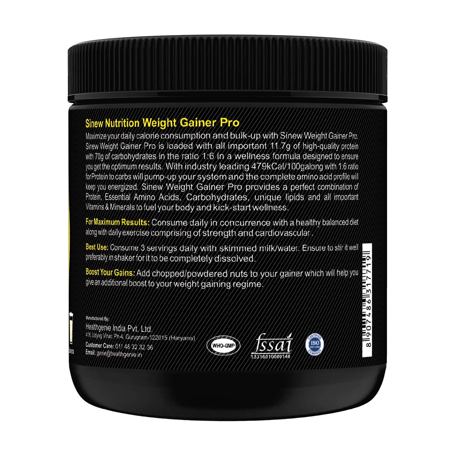 Weight Gainer Pro (banana) 300 R