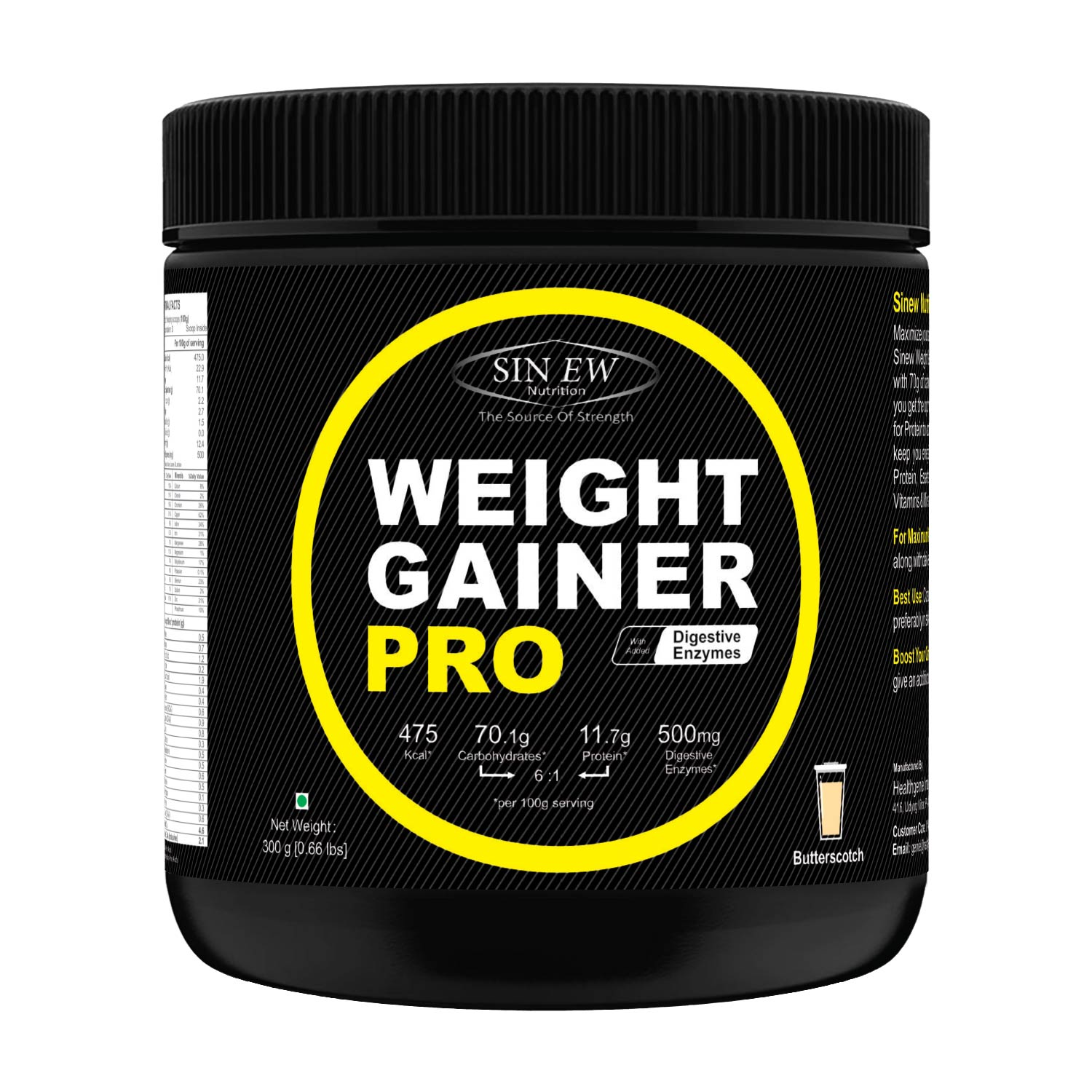 Weight Gainer Pro (butterscotch) 300 F