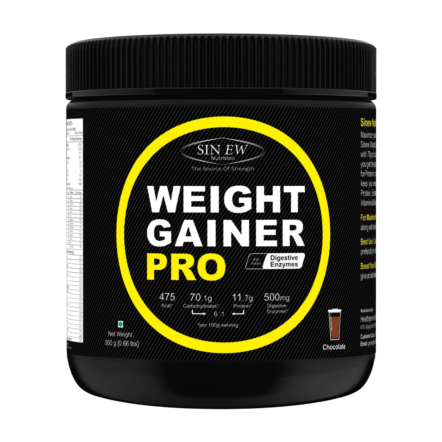 Weight Gainer Pro (chocolate) 300 F