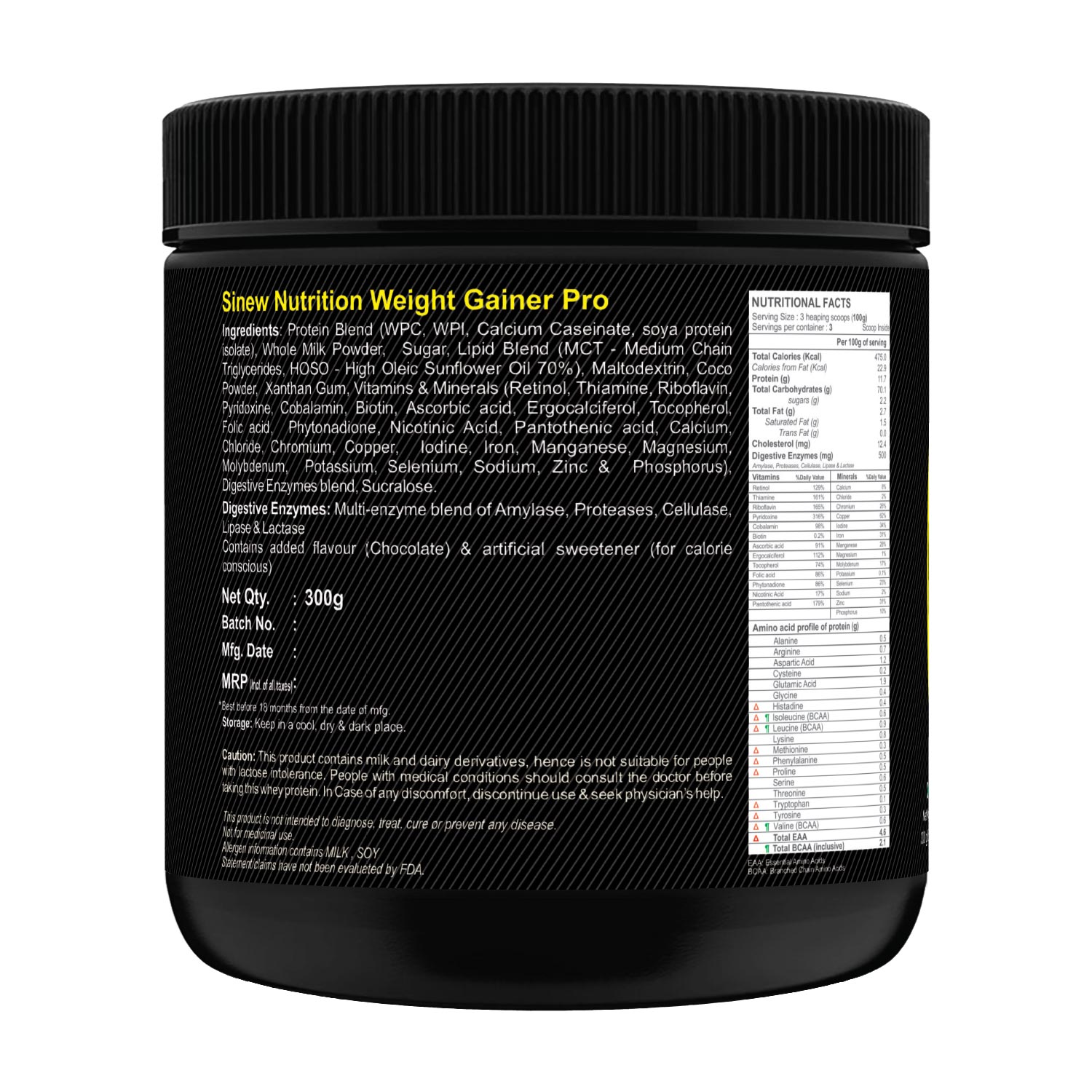 Weight Gainer Pro (chocolate) 300 L
