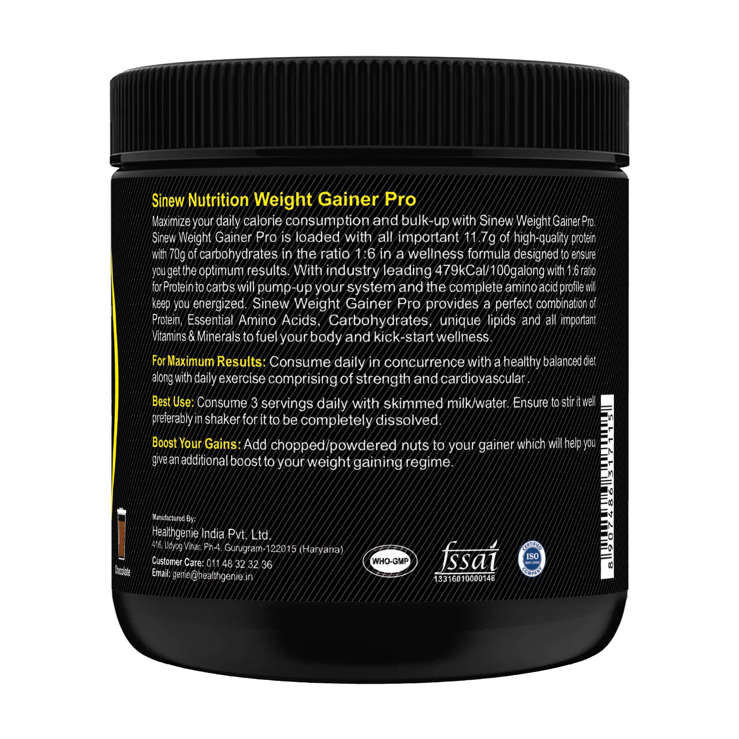 Weight Gainer Pro (chocolate) 300 R