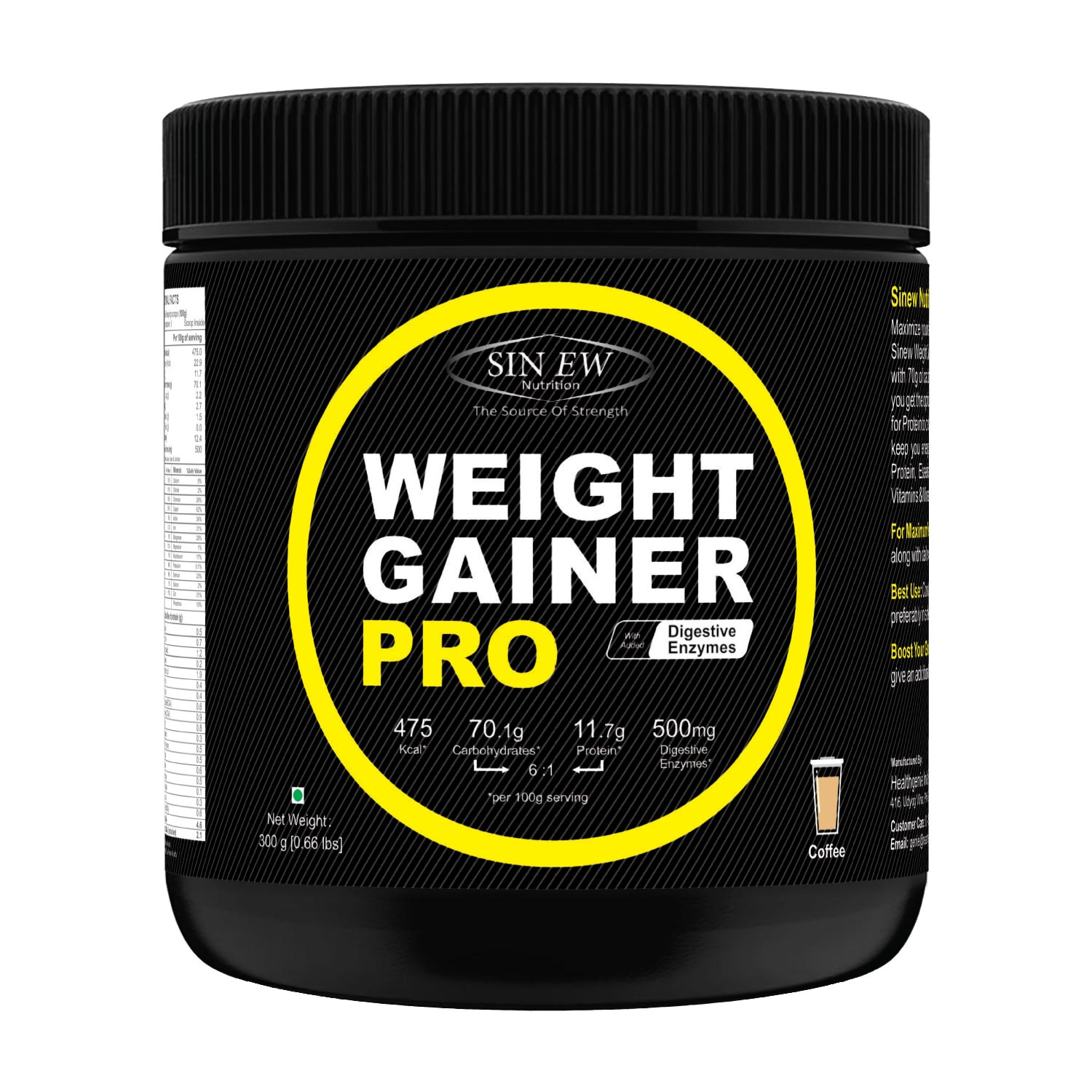 Weight Gainer Pro (coffee) 300 F