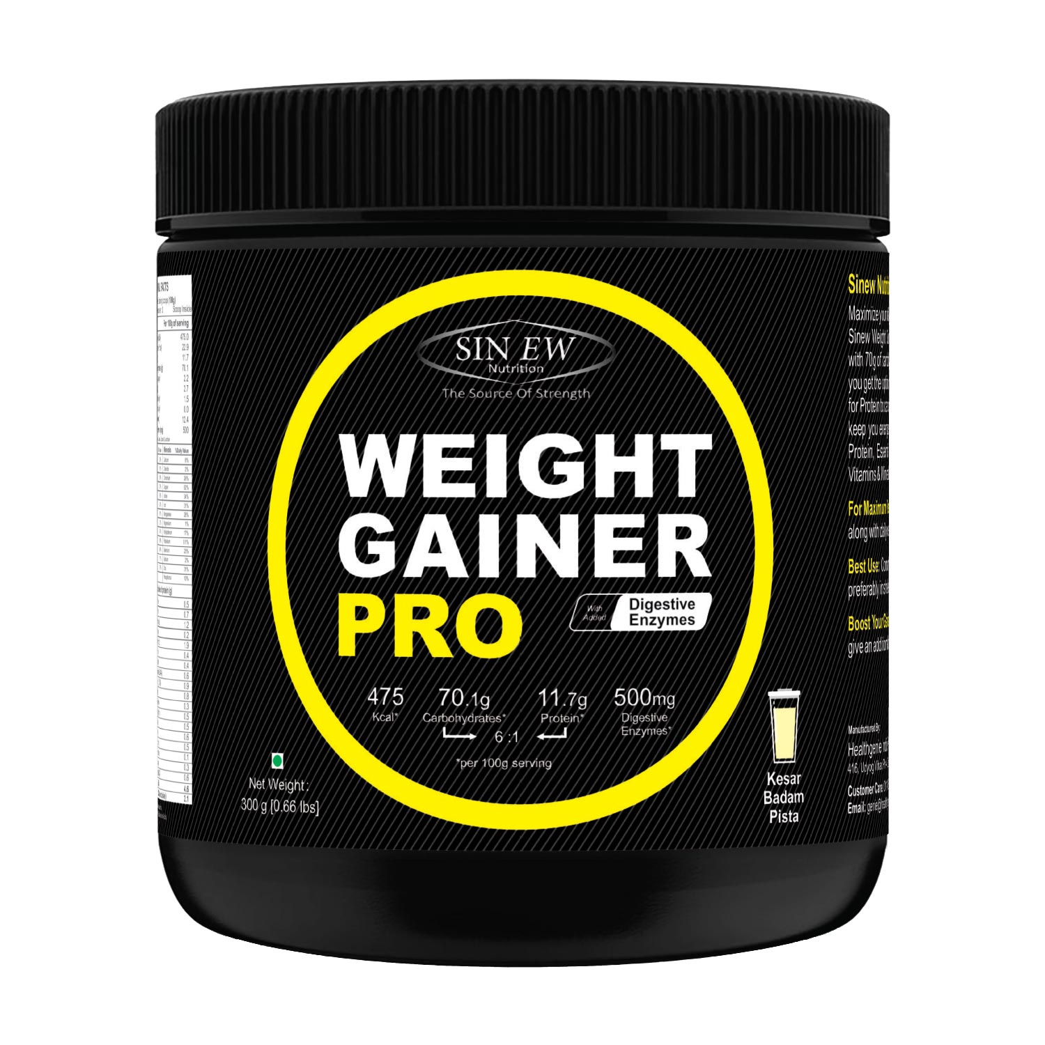 Weight Gainer Pro (kesar Pista Badam) 300 F