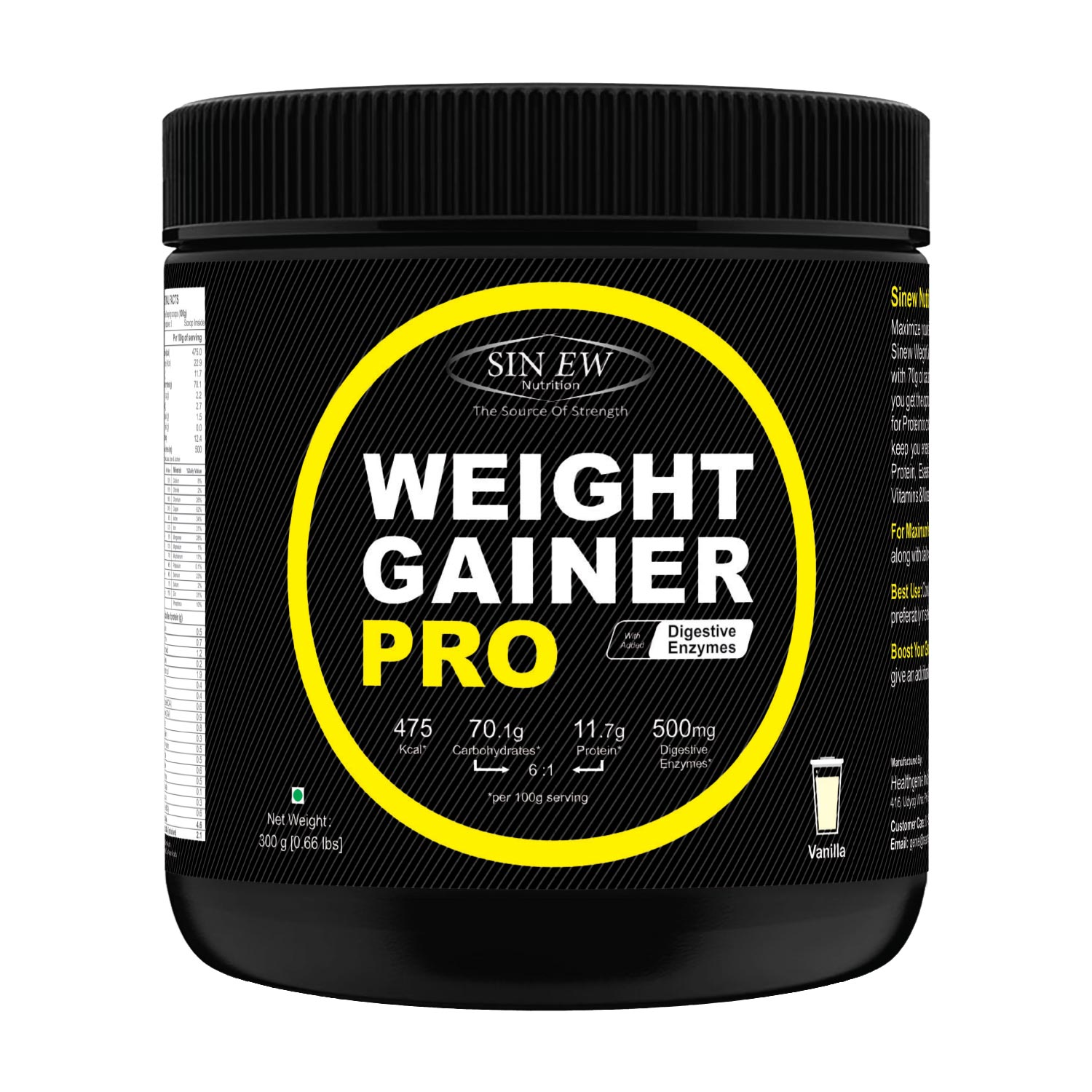 Weight Gainer Pro (vanilla) 300 F
