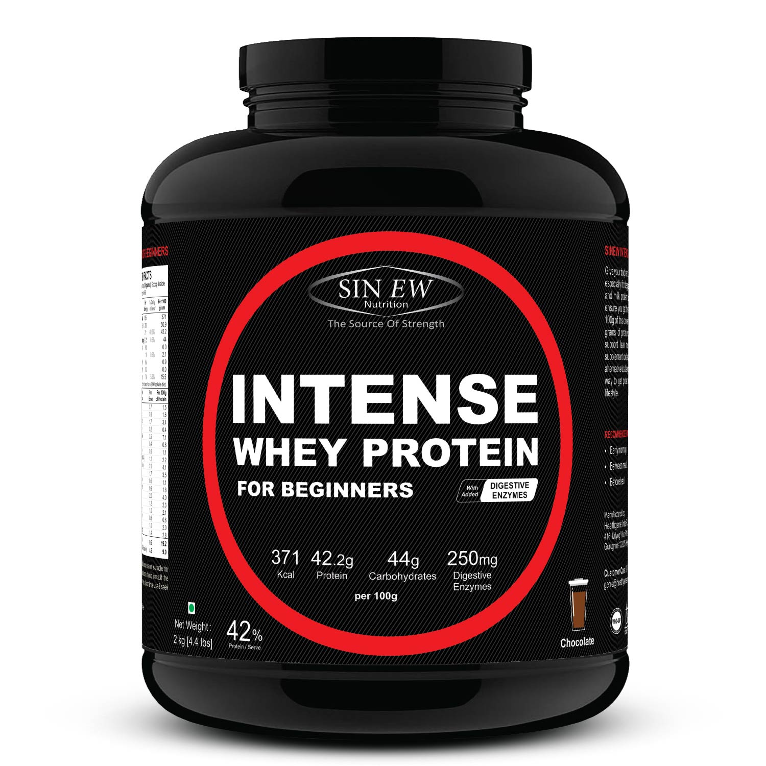 Intense For Beginners (choco) 2kg F